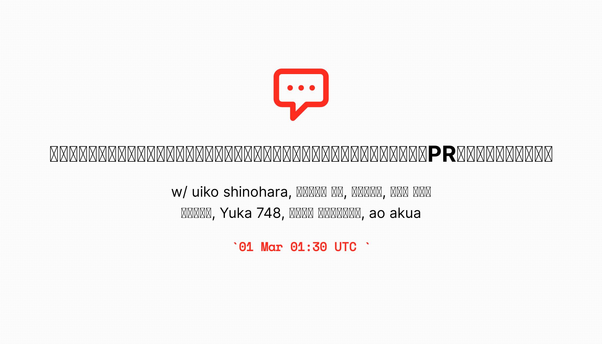紹介 フォント 自己 インスタ インスタのプロフィールで使える♡可愛い特殊文字フォント80種以上!